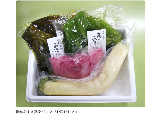 玄米菜食・食事療法に興味がある